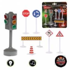 Набор дорожных знаков со светофором (свет, звук) Пламенный мотор