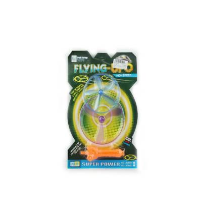 Летающие диски с запускающим устройством
