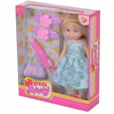 Кукла с аксессуарами Jammy