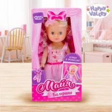 Кукла классическая «Майя Балерина» Happy Valley