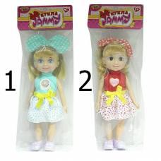 Кукла Jammy с бантиком, 25 см Yako Toys