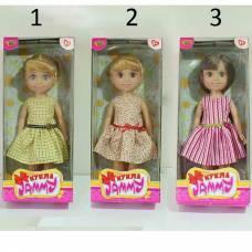 Кукла Jammy, 25 см Yako Toys
