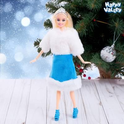 HAPPY VALLEY Кукла-снегурочка