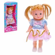 Кукла «Маленькая леди» Маленькая леди