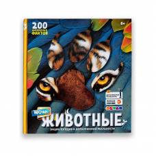 Книга WOW! - Животные Devar Kids