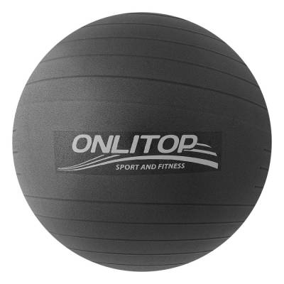 Мяч гимнастический d=75 см, 1000 г, плотный, антивзрыв, цвет чёрный ONLITOP