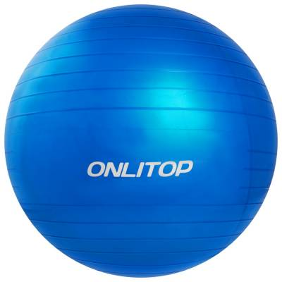 Мяч гимнастический d=45 см, 500 г ONLITOP