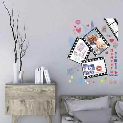 Интерьерная наклейка‒фоторамка «Кадры из жизни», 68 × 90 см Арт Узор