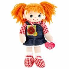 Озвученная мягкая кукла (песни и стихи А. Барто), 35 см Мульти-Пульти
