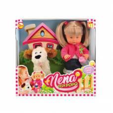 Функциональная кукла Bambolina - Нена с собачкой (пьет, писает), 36 см Dimian