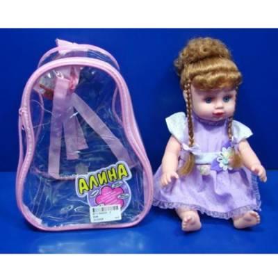 Кукла с косичками
