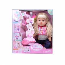 Функциональная кукла My Sister с аксессуарами (звук, пьет, писает), 43 см