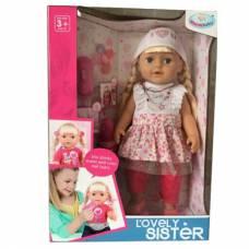 Функциональная кукла Lovely Sister (пьет, плачет), с аксессуарами