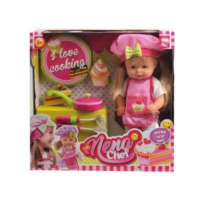 Кукла Baby Nena - Шеф-повар (пьет, писает), 36 см Dimian