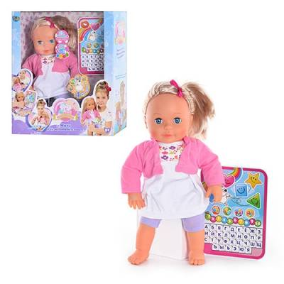 Кукла Мила с обучающим планшетом (4 функции) Play Smart