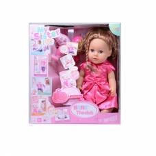 Функциональная кукла My Sister с аксессуарами (пьет, писает), 43 см