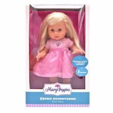 Функциональная кукла