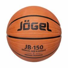 Баскетбольный мяч № 7 JOGEL