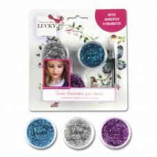 Гель-блестки для тела и лица, с кисточкой, фиолетовый, серебристый, голубой Lukky