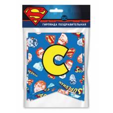 Superman. Гирлянда поздравительная