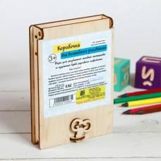 Коробочка для волшебного рисования, 40 карточек: 8,5 × 7 см Smile Decor