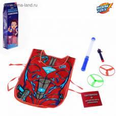 Игровой набор для мальчиков «Космические войны»: жилетка, жезл, вертушка WOOW TOYS