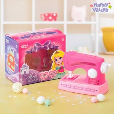 Швейная машинка розовая, световые и звуковые эффекты, имитация шитья Happy Valley