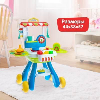 Игровой модуль «Кухня-тележка на колёсах» 3 в 1 Sima-Land