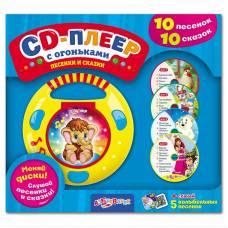 CD-плеер с 4 дисками