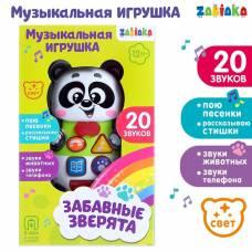 Музыкальная развивающая игрушка «Панда» Забияка