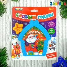 Музыкальная игрушка «С Новым Годом», цвет голубой Забияка