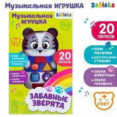 Музыкальная развивающая игрушка «Котёнок» Забияка