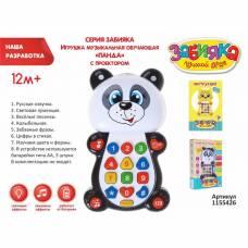 Игрушка музыкальная обучающая «Панда» с проектором, работает от батареек Забияка