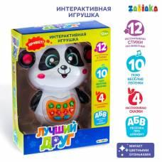 Игрушка музыкальная обучающая «Панда», рассказывает стихи, сказки, поёт песни, световые эффекты Забияка