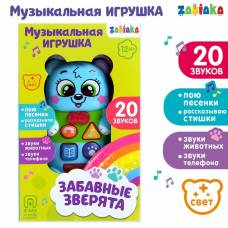 Музыкальная развивающая игрушка «Медвежонок» Забияка