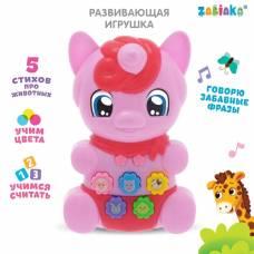 ZABIAKA игрушка музыкальная