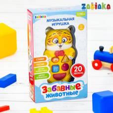 Музыкальная развивающая игрушка «Тигрёнок» Забияка