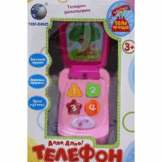 Детский телефон-раскладушка