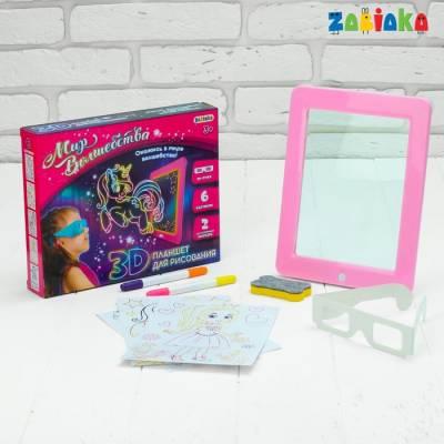 3D-доска для рисования «Девочки», световые эффекты, цвет розовый Забияка