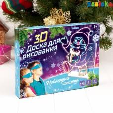 3D Доска для рисования «Новогодние истории», световые эффекты Забияка