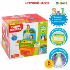 Игровой набор «Мини-школа», 18 предметов, с проектором, со световым эффектом, работает от батареек, высота 46 см, БОНУС - аксессуары для игры Забияка