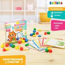 Развивающая игра шнуровка «Бусины» с карточками «Учим счёт, цвета и формы» Забияка