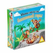 Настольная игра «Повелитель Банановой горы» Piatnik