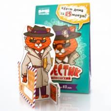 Настольная игра «Квестик шпионский» Банда умников