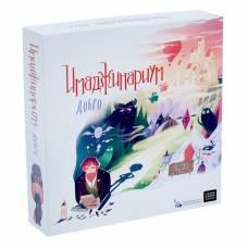 Настольная игра «Имаджинариум Добро» Cosmodrome Games