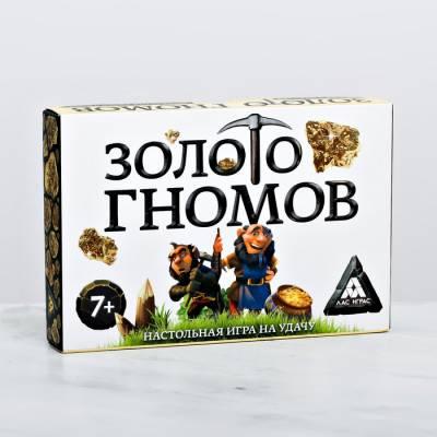 Настольная игра «Золото гномов» на удачу ЛАС ИГРАС