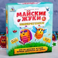 Настольная игра «Майские жуки наперегонки» ЛАС ИГРАС
