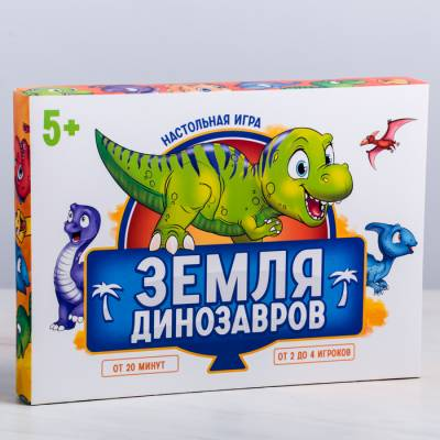 Настольная игра «Земля динозавров» ЛАС ИГРАС