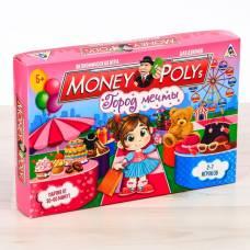 MONEY POLYS Экономическая игра «Город мечты» ЛАС ИГРАС