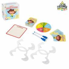 Игра настольная для детей